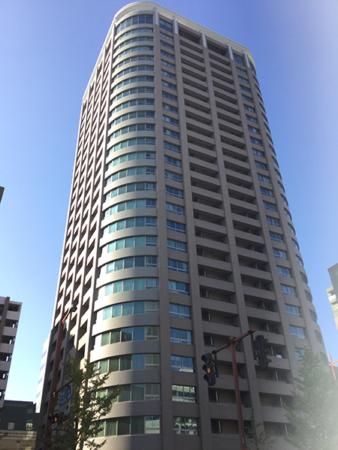 otemon-tower